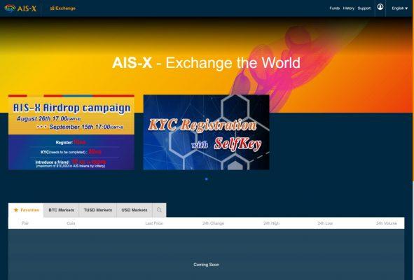AIS-Xの登録手順5