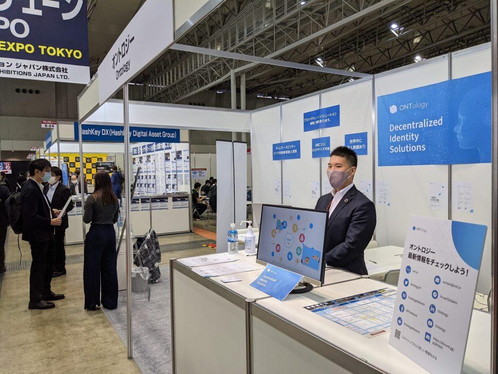 第1回 ブロックチェーンEXPO - Ontology Japan