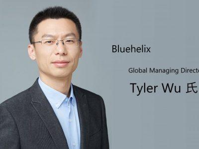 Bluhelix - Global Managing Director - Tyler Wu 氏