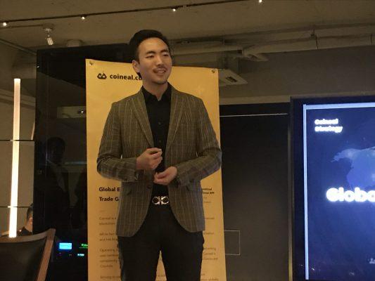 Aaron Chen氏