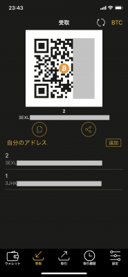 CoolWallet S入金