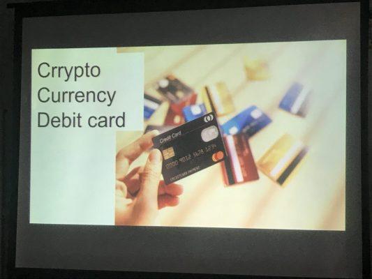 仮想通貨デビットカード
