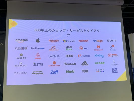 COINCOMEのタイアップサービス(間接含む)