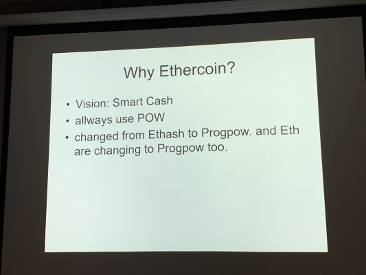 Ethercoin概要