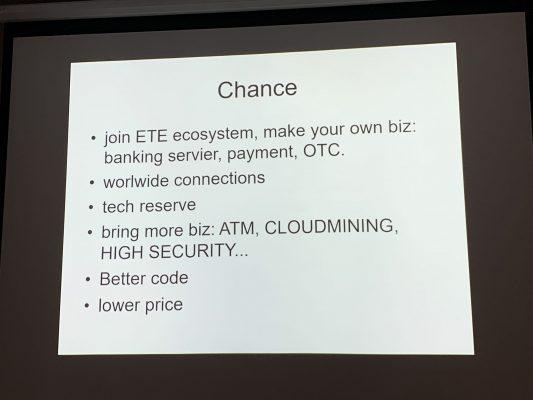 Ethercoinにおけるビジネスチャンス
