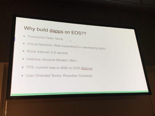 EOSでDAppsを構築する優位性