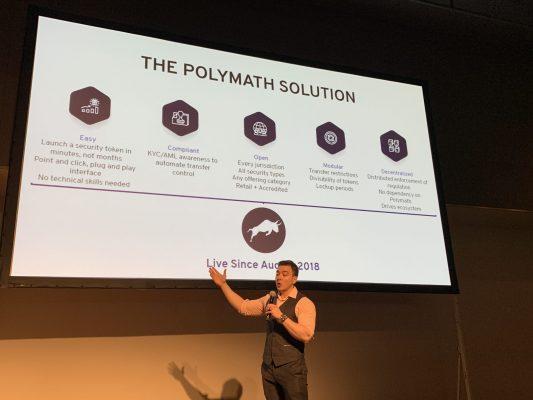 Polymathが提供するソリューション