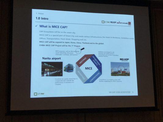 MI-CAPのプロジェクト第1番(日本の千葉)