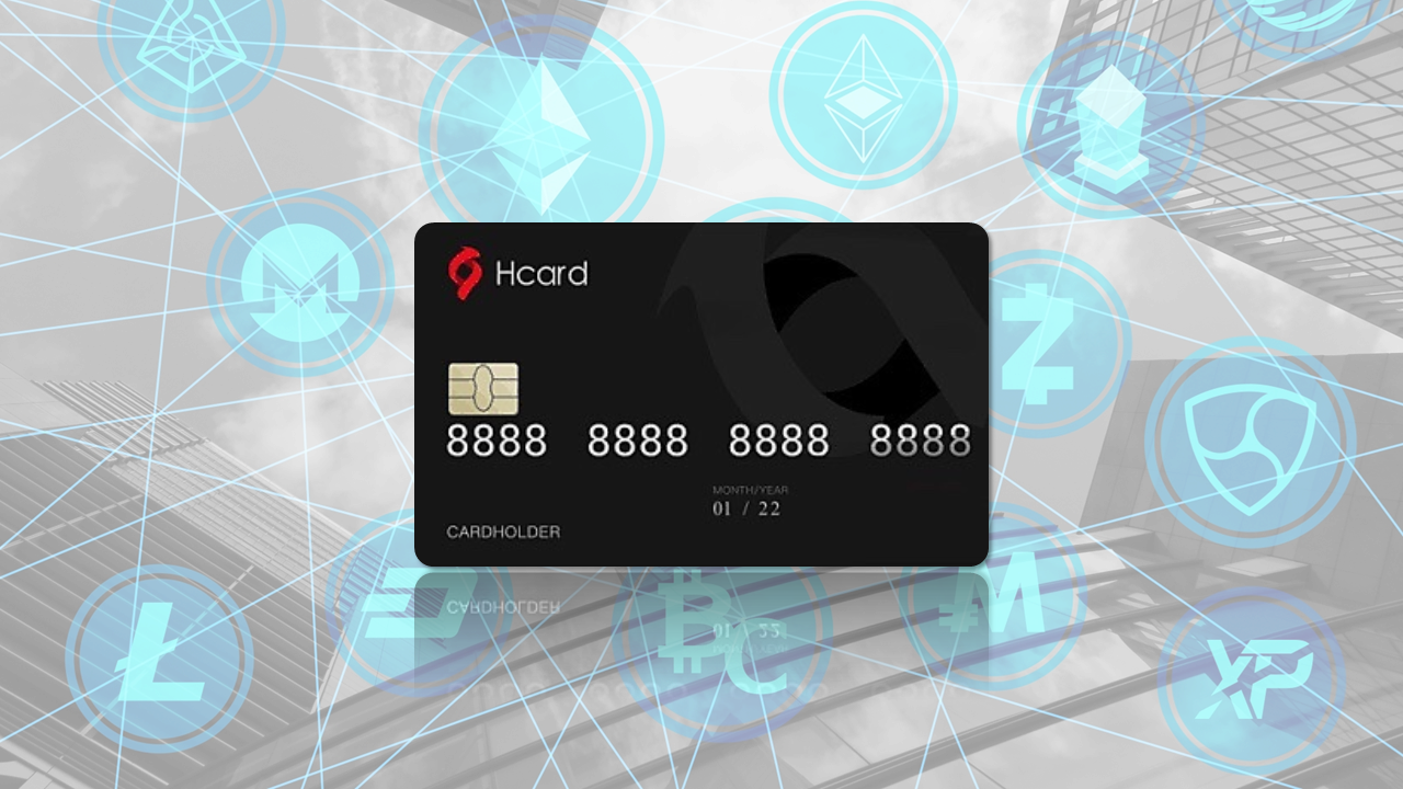 仮想通貨をチャージして店舗決済やATM引き出しができるプリペイド(デビット)カードの「Hcard」とは