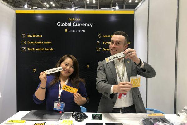Bitcoin.comの展示ブース