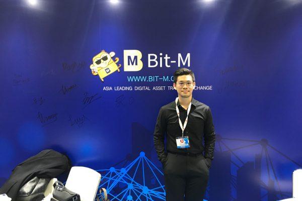 Bit-Mの展示ブース