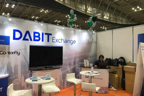 DABITの展示ブース