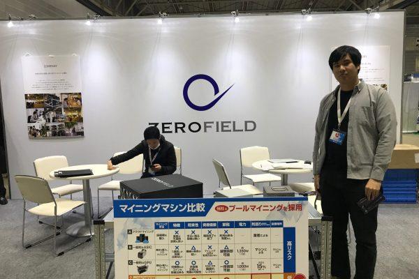 ZERO FIELDの展示ブース