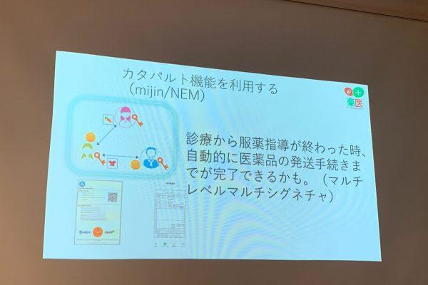 mijinにより実現できる効率化
