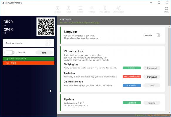 QURAS Wallet 2.3.3.6 の画面