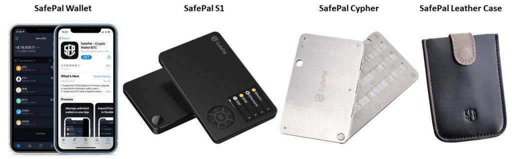 SafePalの全プロダクト