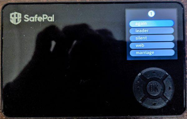 SafePal S1のセットアップ4