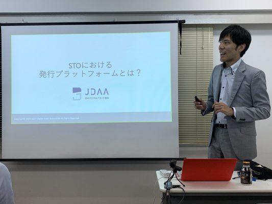 JDAA 飯塚氏