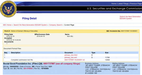 SocialGoodはSECに登録されている