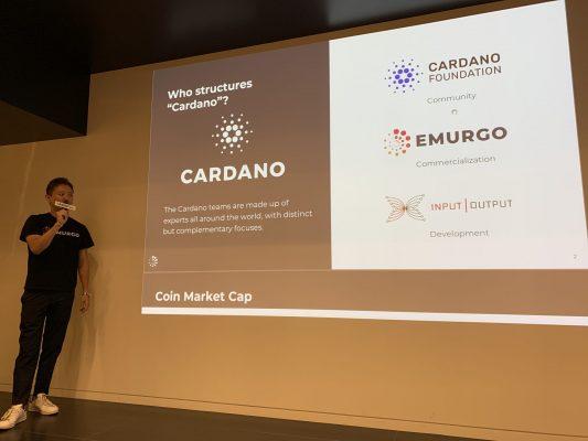 Cardanoプロジェクトの構成企業