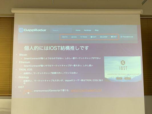 竹村氏が考える各プラットフォームの特徴