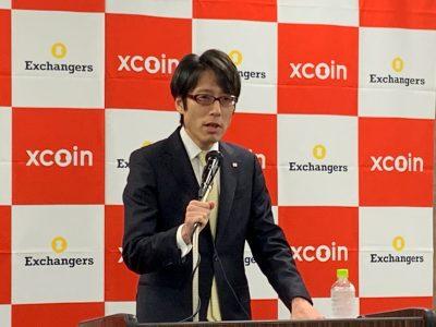 株式会社エクスチェンジャーズ、株式会社エクスコイン 代表取締役 竹田恒泰氏