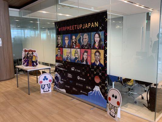 XRP MEETUP JAPAN バックパネル