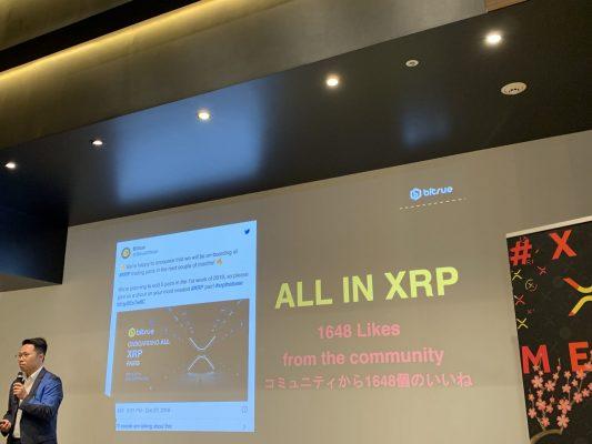 XRP基軸のアナウンスがコミュニティから大きな反響を呼んだ