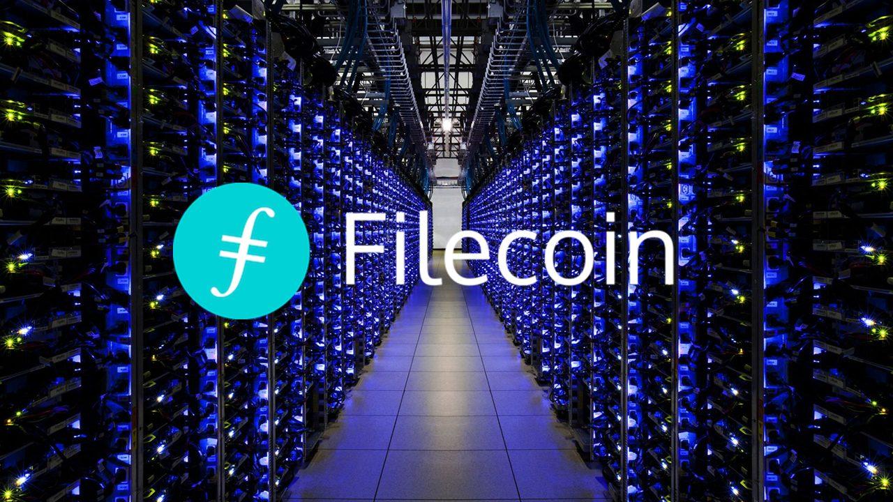 マイニング ファイル コイン FILECOIN(ファイルコイン)マイニング申し込みマニュアル